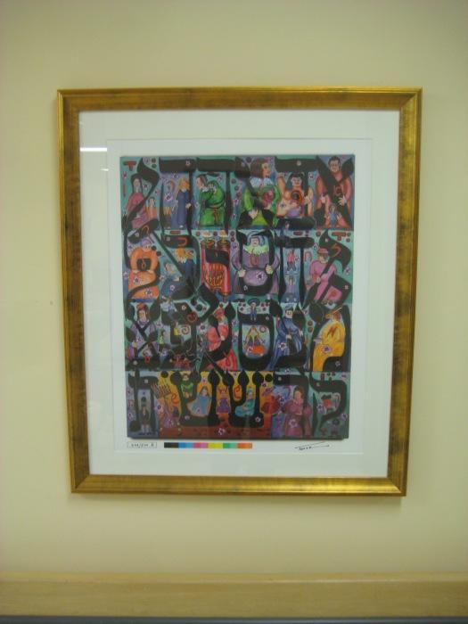 Fondation l'art pour la guérison-DrLouisTouyz-BetAlef